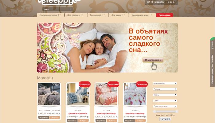sleeppp.ru