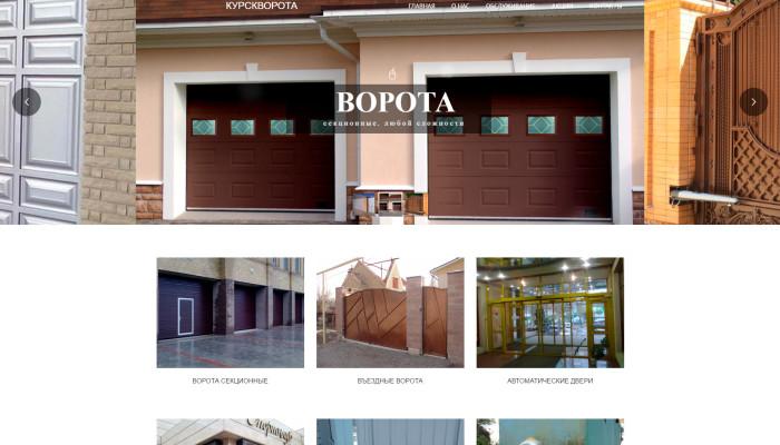 kurskvorota.ru
