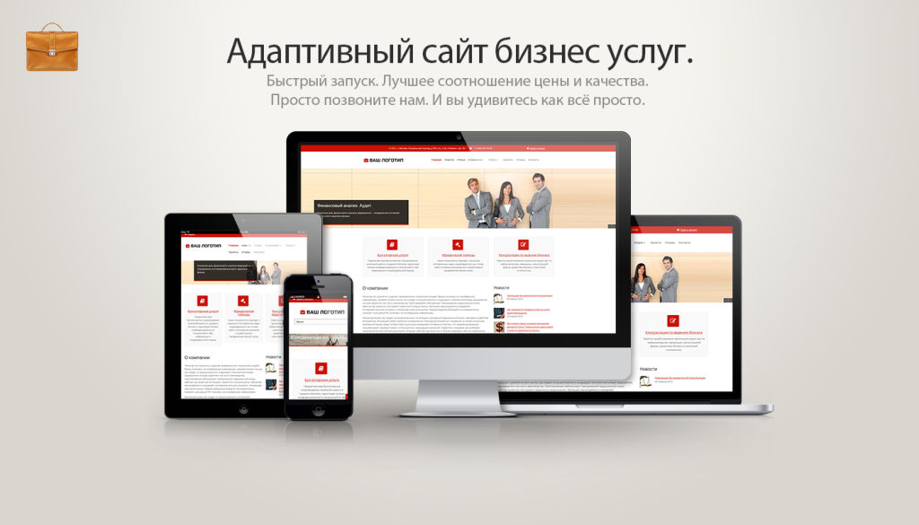 Адаптивный сайт, gamesv studio
