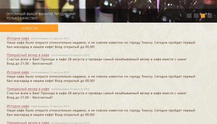 moe-kafe.ru