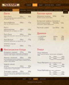 kafe2