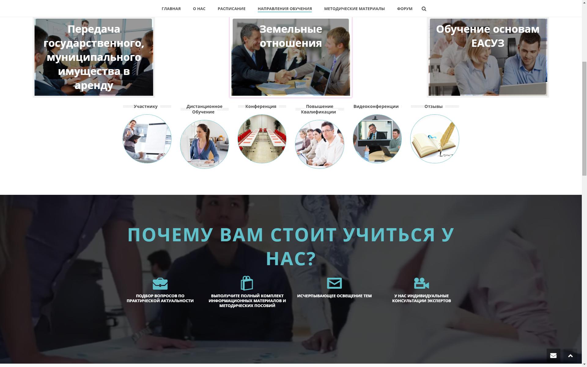 2015-03-16 23-36-46 inuprav.ru