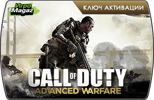 Call-of-Duty-Advanced-Warfare