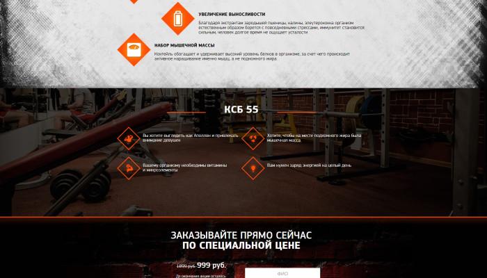 ksb-sale.ru