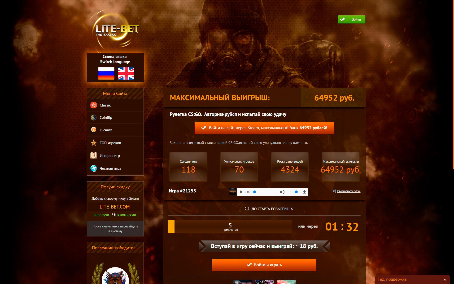lite-bet.com
