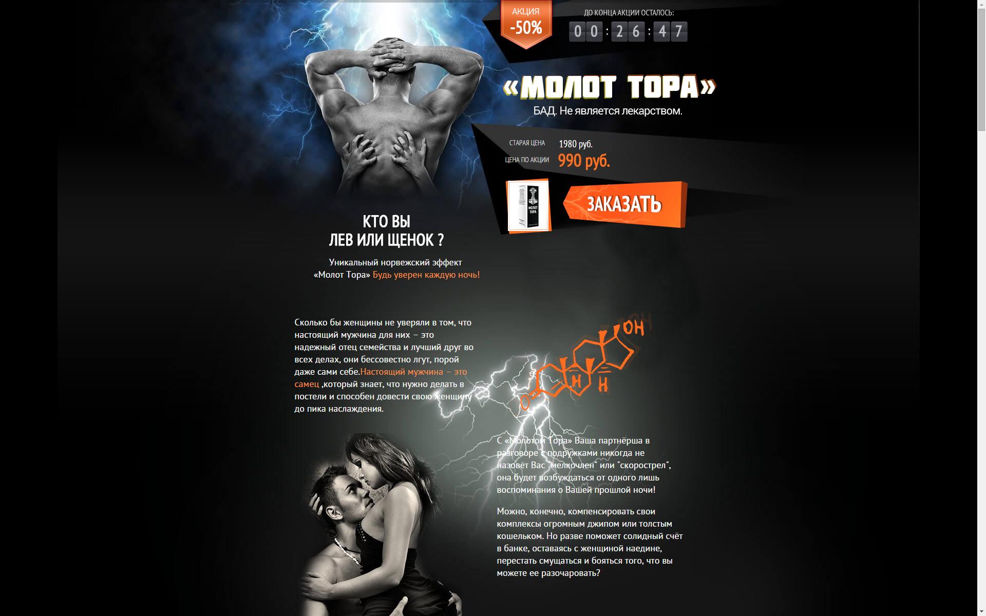best-molottora.ru